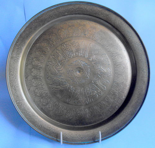 Large Ismic prayer tray