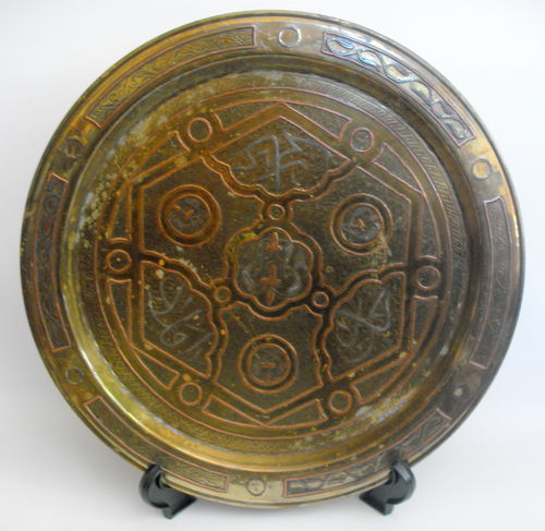 Ismic Eastern inlaid brass tray