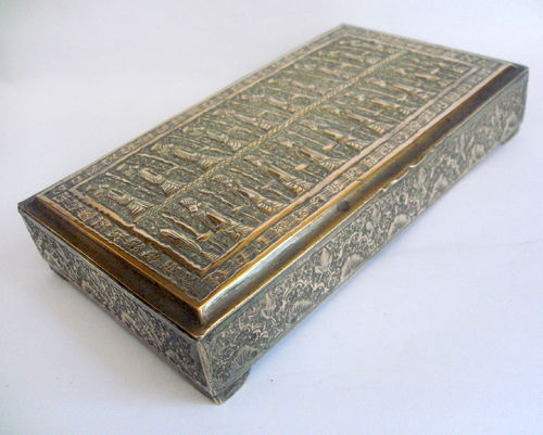Middle Eastern brass box