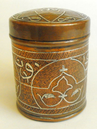 Middle Eastern tobacco box
