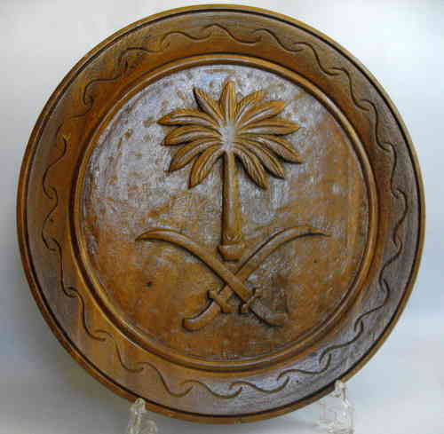 Carved plaque w Saudi emblem